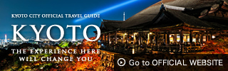 Kyoto Official Travel Guide